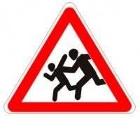 Правила дорожного движения кратко для детей