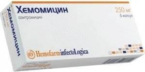 Хемомицин аналог Сумамед